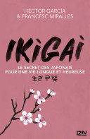 IKIGAI Pdf/ePub eBook