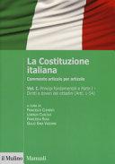 La Costituzione italiana. Commento articolo per articolo
