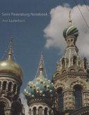 Saint Petersburg Notebook
