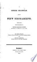 A Greek Grammar of the New Testament