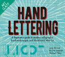 Art Class Hand Lettering
