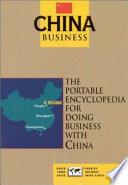 China Business Book