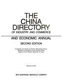China Directory