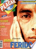 1997年11月