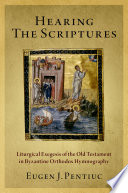 Hearing The Scriptures