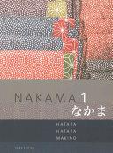 Nakama + Sam + Ilrn Heinle Learning Center 24-months