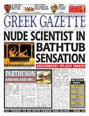 Greek Gazette