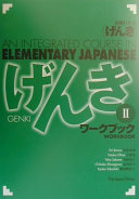 Cover of Integrated course in elementary Japanese