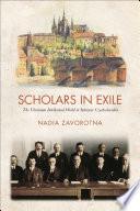 Scholars in Exile