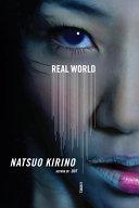 Real World Pdf/ePub eBook