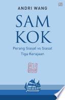 Sam Kok (Cover Baru)