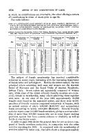 الصفحة 1610