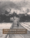 The Chinese Century Book PDF