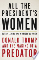 All The President S Women Book