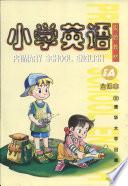 5A Book PDF