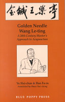 Golden Needle Wang Le-ting