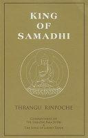 King of Samadhi