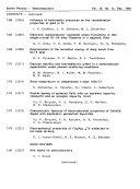 Soviet Physics