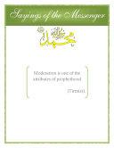 Sayings of the Final Prophet