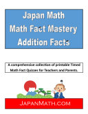 Japan Math Addition Facts Mastery