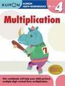 Kumon  Multiplication