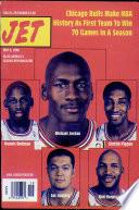 6 май 1996