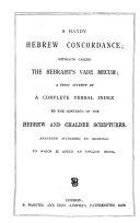 A Handy Hebrew Concordance
