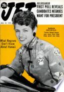 Aug 20, 1959
