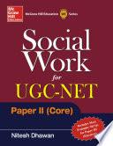 Social Work For Ugc Net Paper Ii Core