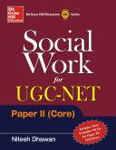 Social Work for UGC NET Paper II (Core)