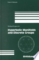 Hyperbolic Manifolds and Discrete Groups