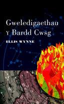 Gweledigaethau y Bardd Cwsg