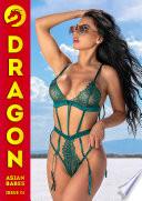 Dragon Magazine Issue 1 United States