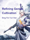 Refining Genius Cultivation Book