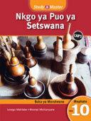 Books - Study & Master Nkgo ya Puo ya Setswana Buka ya Morutwana Mophato wa 10 | ISBN 9781107629035