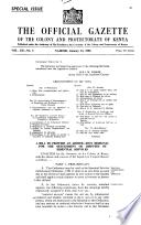 1950年1月13日