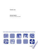 Greek Law Oxford Bibliographies Online Research Guide
