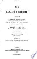 The Panjábí Dictionary