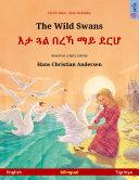 The Wild Swans                                               English     Tigrinya