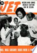23 дек 1965