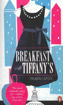 Breakfast at Tiffany s