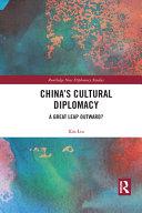 China s Cultural Diplomacy