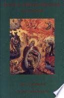 Jewish   Christian Mysticism