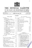1955年1月18日
