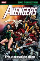 Avengers Epic Collection Pdf/ePub eBook