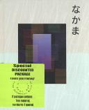 Nakama 2: Japanese Communication, Culture, Context