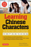 Cover of Tuttle Learning Chinese Characters