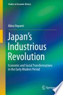 Japan S Industrious Revolution