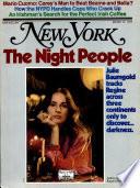 Mar 21, 1977