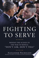 Fighting to Serve